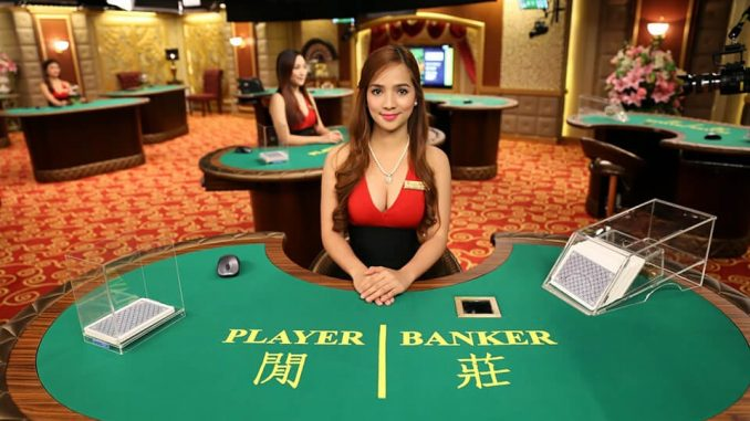 Daftar Casino Baccarat Android